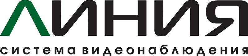 купить ЛИНИЯ IP, ПО линия Красноярск, ПО для видеонаблюдения, купить ПО видеонаблюдение